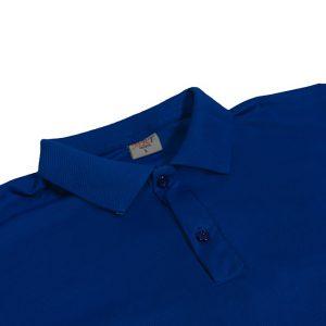 Mavi Forma Kappa Kumaş